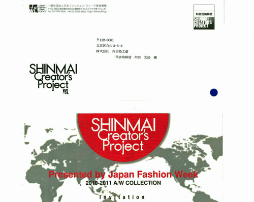 shinmai-letter
