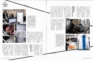 FCMAGAZINE記事170415-3